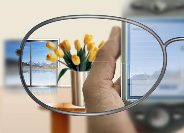 Bifokális szemüveglencse ... 78e359a39f